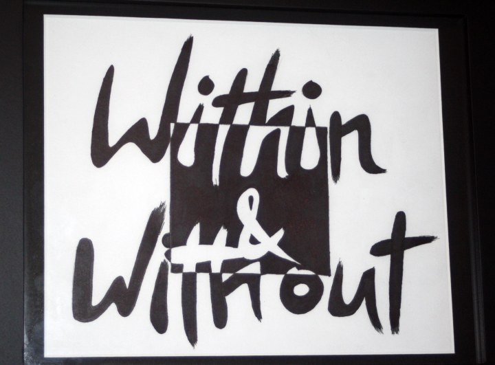 withinwithout